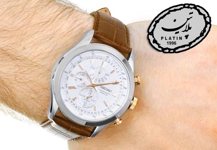 pelatinwatch+CNfmiNWJdVe+2548925386732284242