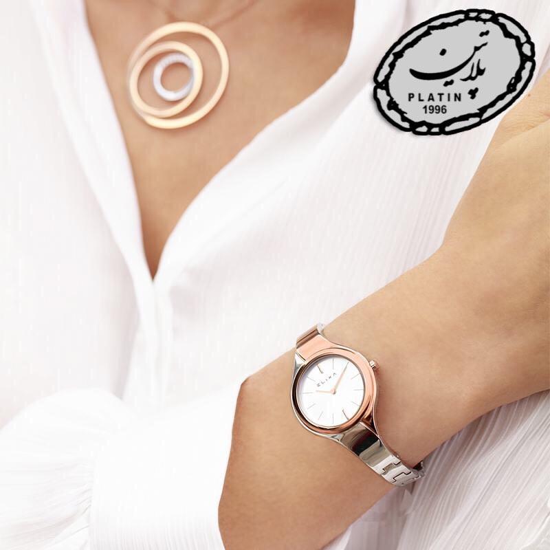 pelatinwatch+CNiMKMapGep+2549653812019526480