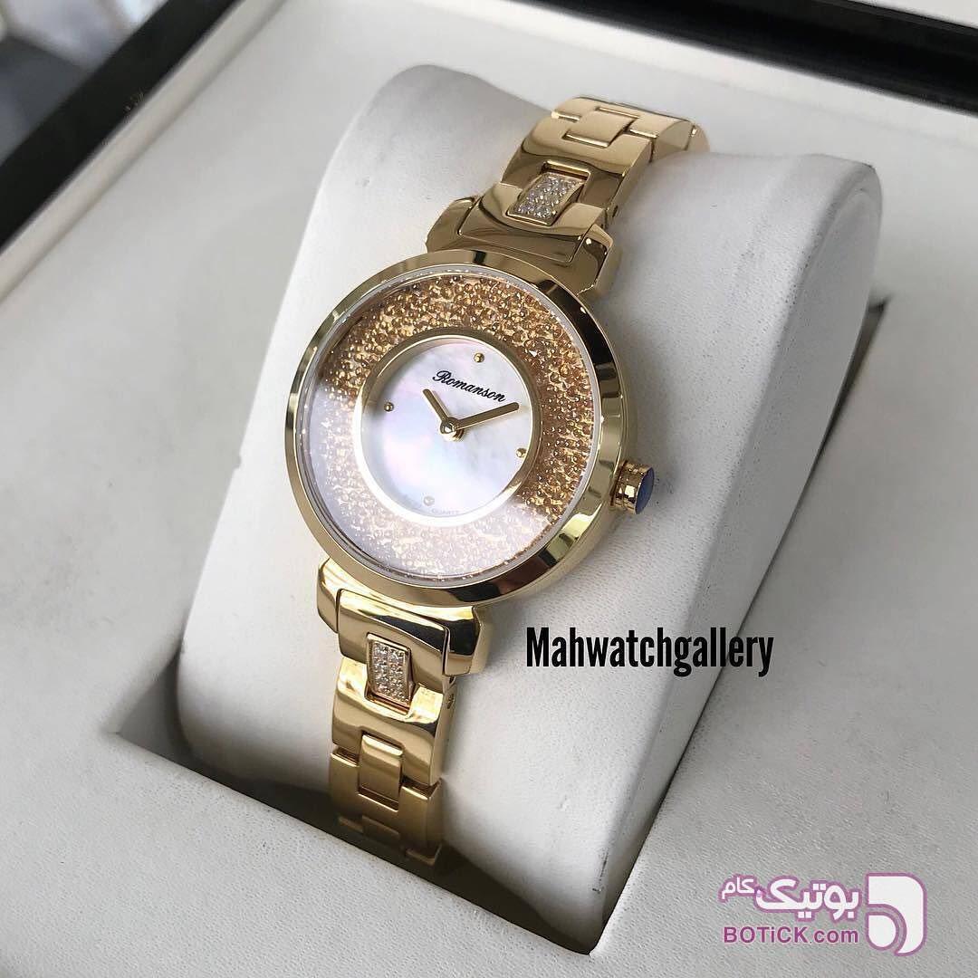 pelatinwatch_۲۰۲۱۰۷۰۱_p_2608359110997875536_5_2608359107558616147