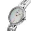 ساعت مچی زنانه برند رومانسون مدل rm7a02ql